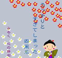 20080202_3