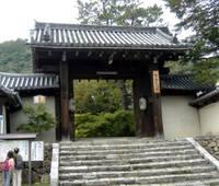 Iwakura0811021