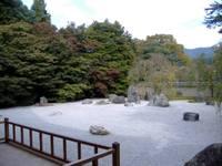 Iwakura0811024