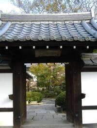 Itijyouji0811022_3