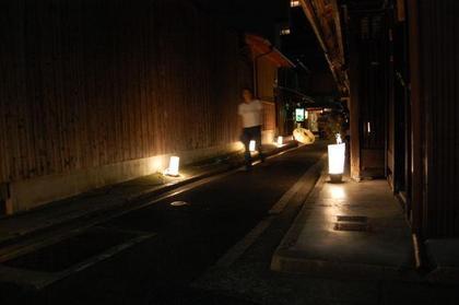 Kouyaku2