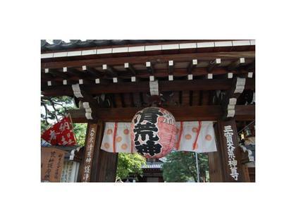 Kiyosikoujin1