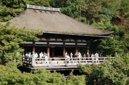Kiyomizuokunoin