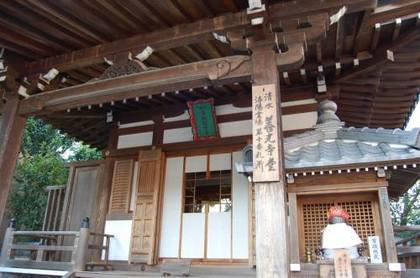 Zenkojido
