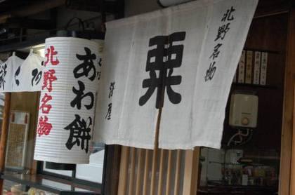 Sawaya1