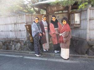 Kimonosanpo