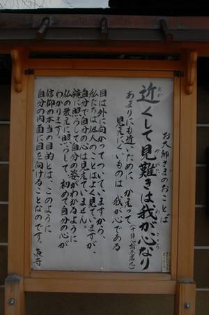 Dsc_2728_2