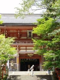 Kurama4