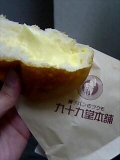 九十九堂本舗のクリームパン