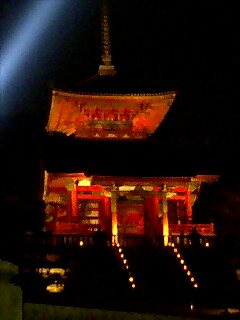 東山花灯路2007