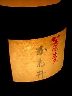 お蕎麦を食べに京都まで