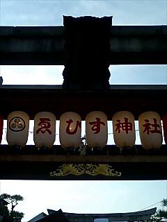 祇園のえべっさん