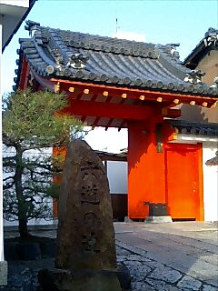 六道珍皇寺〜京の冬の旅特別公開
