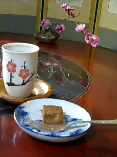 京都生ショコラ