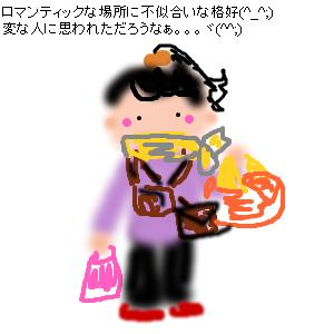 Cocolog_oekaki_2009_12_20_18_04