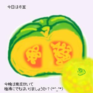 Cocolog_oekaki_2009_12_22_11_48