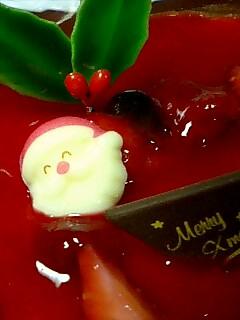 メリークリスマス眴