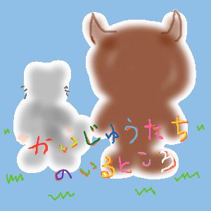 Cocolog_oekaki_2010_02_05_11_29