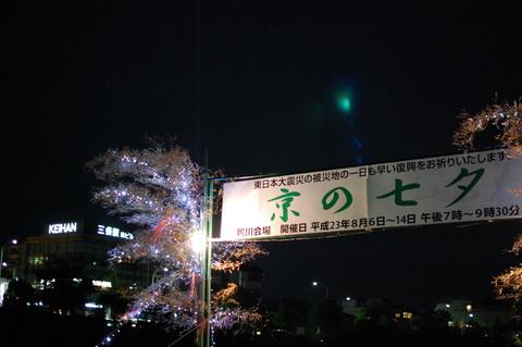 Dsc_63411